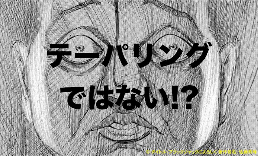 【シストレ24】10月16〜27日の収支は−65,049円と久々大敗北⊂⌒~⊃。Д。)⊃ピクピク…【限定キャンペーン実施中】