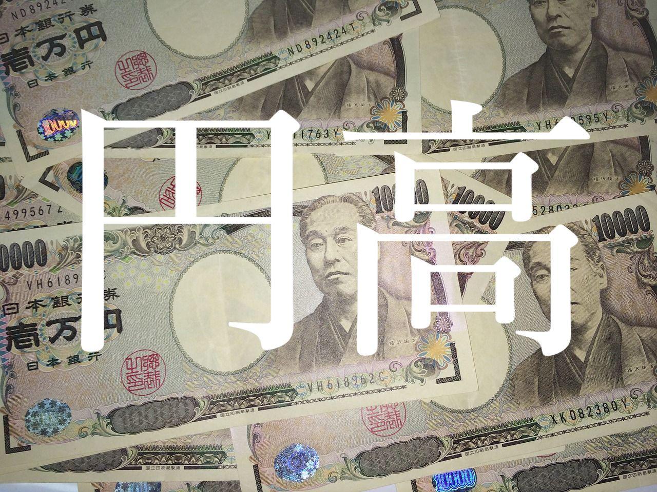 【速報】株安から1ドル=108円台!円高が止まらにゃい…【ショート継続】