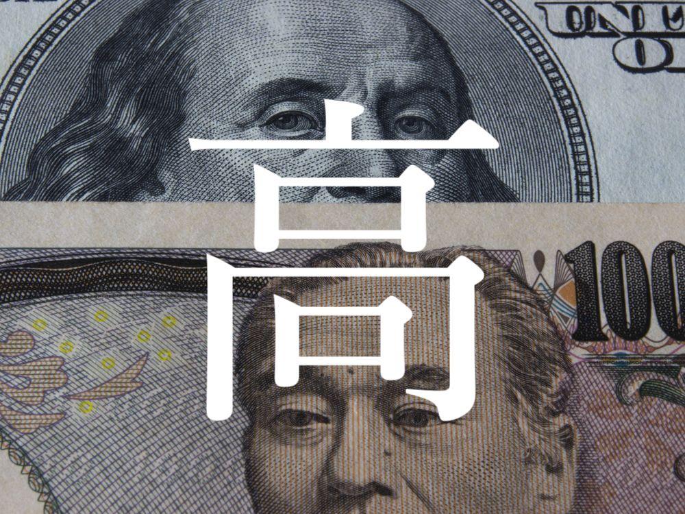 【トレード戦略】なんだかんだ円高&ドル高継続!トルコリラは売り?【8月14日】