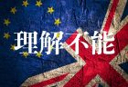 【ワタナベ予報】怒涛の8営業日連続ショートで大勝利!今年も頑張ります…【1月8日】