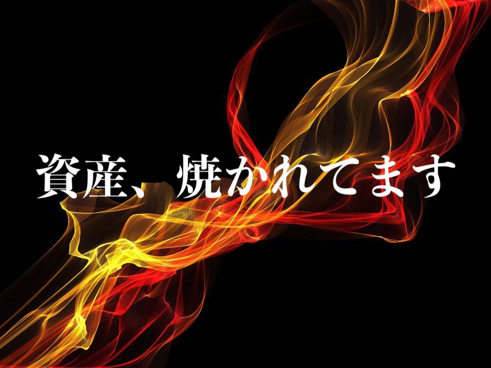 【円安&株高】懸念材料は増えたが短期トレンドが上向きなのは変わらず…【1月23日のトレード戦略】