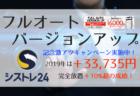 【トラッキングトレード】戦略をポンドドルのロングに変更!2日で+1,988円【一人ガチバトル】