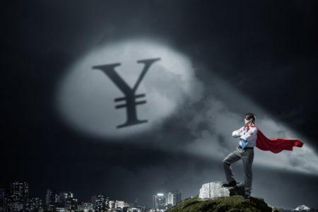 日銀の次の一手は消費増税先送り!ゴールデンウィークの円高リスクは?【4月25〜26日のトレード戦略】