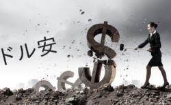 ドル安の流れは変わらず!イランはノイズだがG20での米中合意期待で…【6月21〜22日のトレード戦略】
