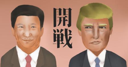 【円安】G20へ向けてリスクオン!米中首脳会談がキャンセルされる可能性も?【6月27〜28日のトレード戦略】