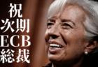 【矛盾する株式市場】世界的な金融緩和で支えられるか?月末FOMCで利下げはあるか?【7月2〜3日のトレード戦略】