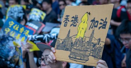香港人権法案を全会一致で可決!異常に底堅いドル円の今後のリスクと展望を考える【11月20日のトレード戦略】