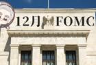【ドル円】未明のFOMC展望&見どころ解説!パウエルFRB議長が楽観姿勢なら109円を目指すが…【12月12日のトレード戦略】