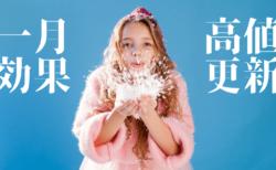 【1月効果】新年のダウは最高値更新でスタート!でも為替は円高ドル高…【1月2〜3日のトレード戦略】
