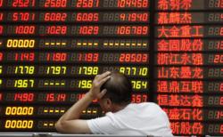 【株安円高】コロナウイルスショックでリスクオフ!中国の経済活動の停滞は避けられず…【1月28日のトレード戦略】