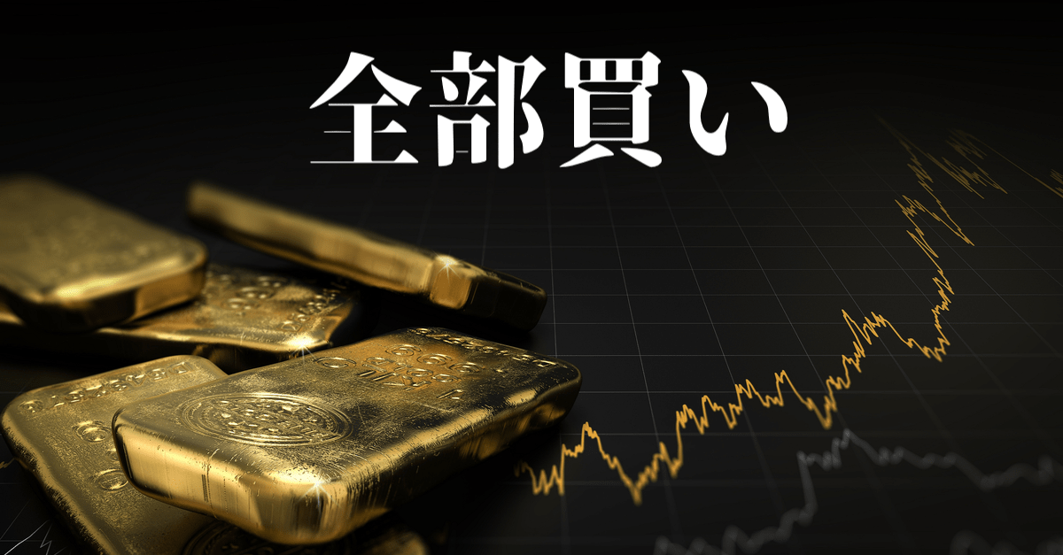 【株と為替】やはりドル安、そして株高!市場は良いことばかり考える?【7月28〜29日のトレード戦略】