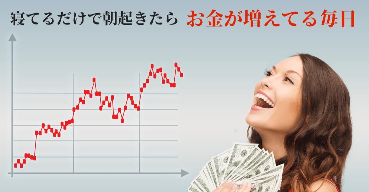 【+454.84ドル】ダウ暴騰で株高が止まらにゃい!為替はドルの買い戻しがやや優勢【9月3日のトレード戦略】