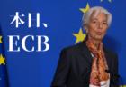 【ガチ解説】ECB内でもユーロ高に対する認識の違いが?株は中長期ポジの構築以外は控え目に!【9月11〜12日のトレード戦略】
