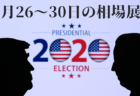 【株/為替】そろそろ大きなチャンスが来そう!米大統領選挙を控えた不安定さに備えつつ…【10月26〜30日の週間相場展望】