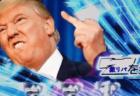 【激リバを狙え】大統領選挙へ向け株式市場は阿鼻叫喚!だからこその買い場!?【11月2〜6日の週間株価展望】