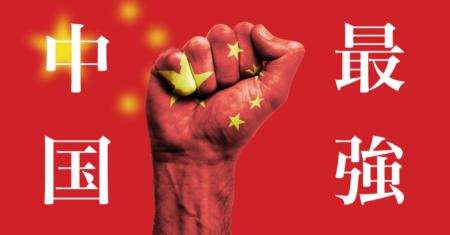 【中国意識か】為替は円売り、豪ドルとNZドルが強いのが特徴!ゲームストップの決闘で不安定なまま最悪の2月相場へ…【1月29〜30日のトレード戦略】