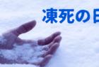 【投資の日→凍死の日】日経平均は高低差600円安超で6日続落!騰勢を一度失うと…【10月4日相場レビュー】