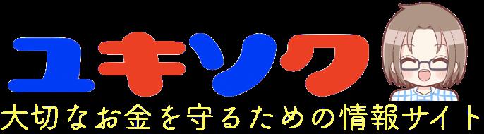 ゆきママ速報FX(ゆきそく)